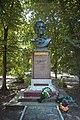Памнятник в парку Пушкіна в Болграді.jpg