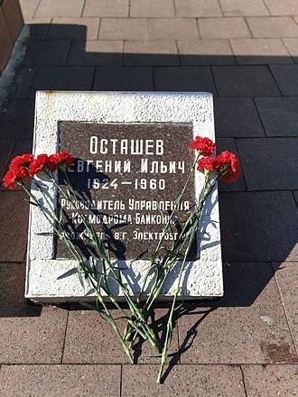 Yevgeny Ostashev - A memorial plaque in the Park, Elektrougli the head of test management Baikonur - Ostaszewo E. I.