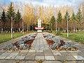 Памятник ВОВ - panoramio (2).jpg