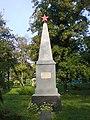 Памятник Героям павшим в борьбе за власть советов в годы гражданской войны 1918-1921 03.jpg