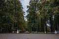 Памятное место - городской сад, аллеи которого использовались как явочное место Шуйской социал-демократической организации.jpg