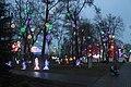 Парк Лазаря Глоби, Дніпропетровськ.jpg