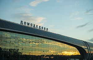 Пассажирский терминал Домодедово DME Passenger terminal.jpg