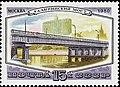 Почтовая марка СССР № 5143. 1980. Мосты Москвы.jpg