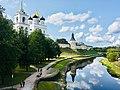 Псков, Кремль.jpg