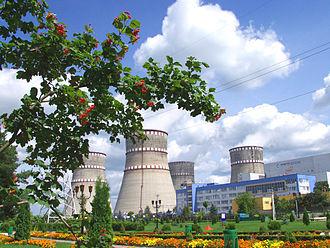 Rivne Nuclear Power Plant - Image: РАЭС летом 2006