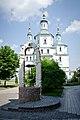 Свято-Воскресенський собор та пам'ятник Сумці.jpg