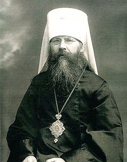 Veniamin of Petersburg