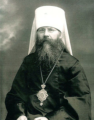 Saint Benjamin of Petrograd - Saint Benjamin (Kazansky), Metropolitan of Petrograd and Gdov
