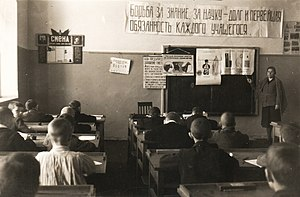 Single-sex education - A lesson in boys' primary school, Saratov, Soviet Union, 1949