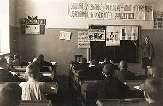 Single-sex education - A lesson in boys' primary school, Saratov, Soviet Union, 1949