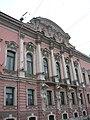 Фасад дворца Белосельских-Белозерских.jpg