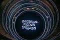 """Фото с события """"Закрытие первого этапа строительства здания Матрекс"""".jpg"""