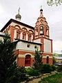 Храм Трёх Святителей на Кулишках - panoramio (3).jpg