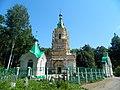Церковь Успения Божьей матери (Пермь).jpg