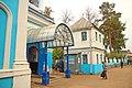 Церковь Ярославских Чудотворцев 2.jpg