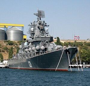 возможности ракетного крейсера москва