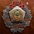 Юбилейный Почётный знак 50 лет СССР.jpg