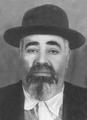 """הרב נתן פרג'ון זצ""""ל.png"""