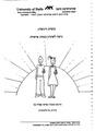 ציפיות ורגשות.pdf