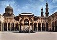 مسجد المؤيد شيخ ساحة.jpg