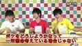 File:『ぬまてれ☆~キミのハートにダイレクトマーケティング~』第1回|出演:村上喜紀、五十嵐巧巳、五十嵐雅【numan】.webm