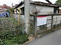 マルフク看板 川崎市多摩区登戸 - panoramio (1).jpg