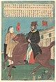 亜米利加・南京-An American on Horseback and a Chinese with a Furled Umbrella MET DP142158.jpg