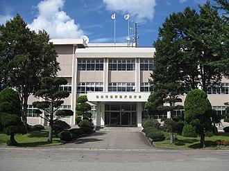 Semboku, Akita - Semboku City Hall