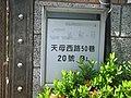 兒童美術館 - panoramio - Tianmu peter.jpg