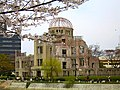 原爆ドームの桜 (Cherry Blossoms and Atomic Bomb Dome) 05 Apr, 2008 - panoramio.jpg