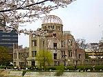 原爆ドームの桜 (Cherry Blossoms and Atomic Bomb Dome) 05 Apr, 2008 - panoramio.jpg