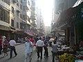 同和街道 - panoramio.jpg