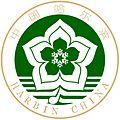 哈尔滨市徽.jpg