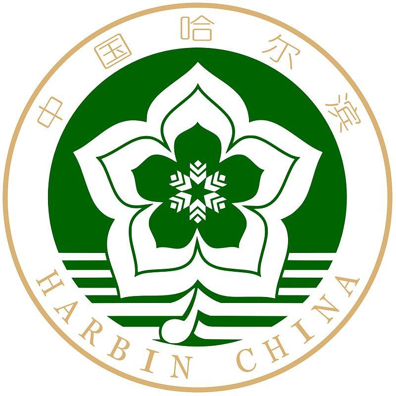 herb Harbin