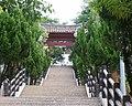 員林百果山 Yuanlin Baiguoshan - panoramio.jpg