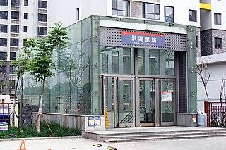 Honghuli station metro station in Tianjin, China