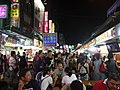 宜蘭縣羅東鎮 羅東夜市 Luodong Night Market(Luodong,Yilan) - panoramio (1).jpg