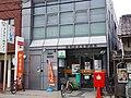 岸和田北町郵便局 Kishiwada-Kitamachi Post Office 2013.8.29 - panoramio.jpg