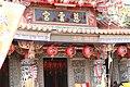 後龍慈雲宮大門 20110203.jpg