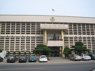 Xinying District - Xinying District Office