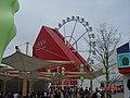 日本愛知萬國博覽會119.jpg