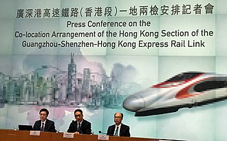 Hong Kong West Kowloon railway station - The Government announced the implementation of co-location arrangement on July 25, 2017