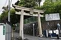 砥石山天疫神社 - panoramio (5).jpg