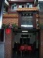 龍雲寺創建於清光緒十三年(西元一八八七年),至光緒十七年落成 - panoramio.jpg