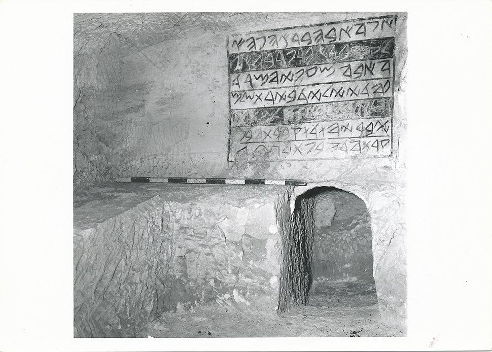 - Abba burial cave חדר המערה הפנימית - אבה