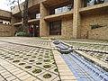 00-139 Universidad Nacional. Edificio de Postgrados de Ciencias Humanas4.JPG