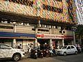 0064jfCity Rizal School Binondo Manila Streets Landmarksfvf 67.JPG