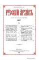 063 tom Russkiy arhiv 1887 vip 5-8.pdf