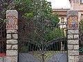 081 Casa Barbey, tanca del Passeig (la Garriga).JPG